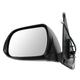 1AMRE02678-2012-15 Toyota Tacoma Mirror