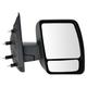 1AMRE02697-2012-17 Nissan Mirror