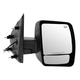 1AMRE02693-2012-17 Nissan Mirror