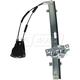1ASFK03360-Volkswagen Beetle Golf Jetta Sway Bar Link Pair