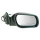 1AMRE02277-Mazda 6 Mirror Passenger Side