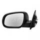 1AMRE02425-2010 Kia Forte Koup Mirror