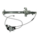 1AWRG00912-1992-14 Ford Window Regulator
