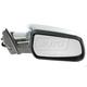 1AMRE02144-2010-14 Chevy Equinox GMC Terrain Mirror Passenger Side