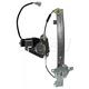 1AWRG00498-Window Regulator Driver Side Rear