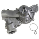 MCEWP00001-Ford Water Pump Motorcraft PW455