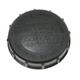 1ABRX00003-Brake Master Cylinder Cap