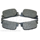 BABPS00105-OE Replacement Brake Pad Set Rear