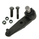 1ASBJ00199-Ball Joint Front Driver or Passenger Side