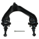 1ASFU00053-1990-93 Honda Accord Control Arm