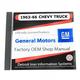 1AXMA00095-1963-66 Service Manual CD-Rom