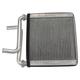 1AHCC00052-Dodge Heater Core