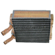 1AHCC00072-1984-88 Pontiac Fiero Heater Core