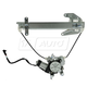 1AWRG01465-1998-01 Nissan Altima Window Regulator