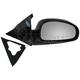 1AMRE01961-Kia Magentis Optima Mirror Passenger Side