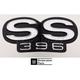 1ABEE00021-1969 Chevy Camaro Nameplate