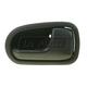 1ADHI00291-1995-03 Mazda Protege Interior Door Handle