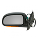 1AMRE01486-Mirror Driver Side