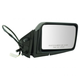 1AMRE01421-Nissan Mirror Passenger Side