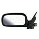 1AMRE01562-2006-08 Buick Lucerne Mirror Driver Side
