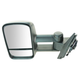 1AMRE01540-Mirror Driver Side