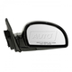 1AMRE01077-Hyundai Accent Mirror Passenger Side
