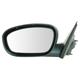 1AMRE02870-Chrysler 300 Dodge Magnum Mirror