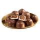Sugar Free Milk Chocolate Caramel Marshmallows 10oz, 10 Oz
