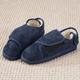 Adjustable Fleece Slippers