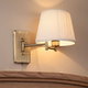 Wall Mount Swing Arm Lamp