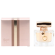 Gucci for Women EDT - 1.7oz