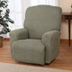 Stretch Heather Recliner Cover