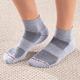 Sensitivity Socks, 1 Pair