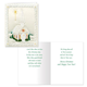 Satin Chapel Non-Personalized Card Set of 20