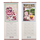 Victorian Floral Scroll Calendar