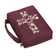 Personalized Faith Bible Cover