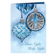 The Holy Light Christmas Card Set of 20 No Personalization