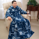 NFL Pillow Snuggie