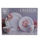 Oneida 16 Pc Amora Dinnerware Set