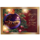 Nativity Ornament Lighted Canvas by Holiday Peak™
