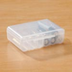 Battery Storage Box - AAA
