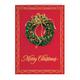 Satin Wreath Christmas Card Set of 20