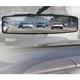 Wide Rear View Mirror