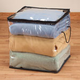 Zippered Storage Cube - 16