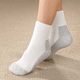 Women's Diabetic Sports Socks - 2 Pairs. One Size White
