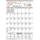 Bible Verse 1 Year Large Calendar