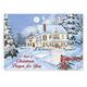 I Said A Christmas Prayer Religious Christmas Card Set of 20