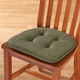 Accord Chair Cushion