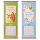 Hummingbird & Butterflies Wall Scroll Calendar