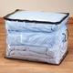 Zippered Comforter Storage - 24